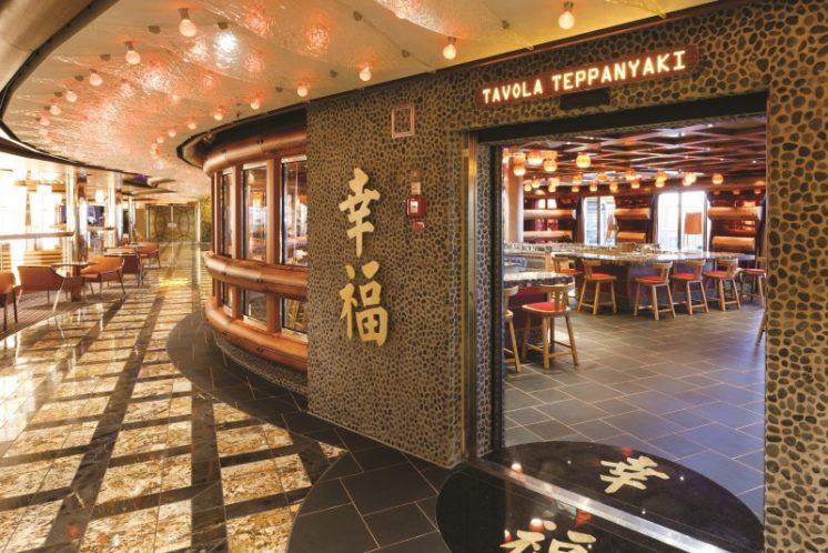 Costa Diadema Teppanyaki Restaurant